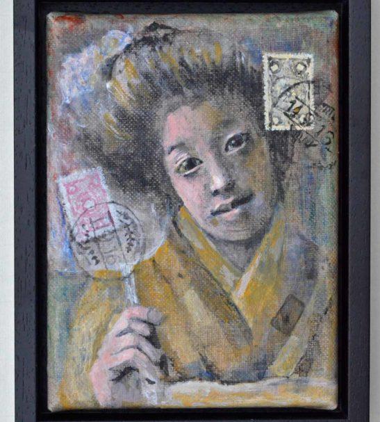Geisha Ansichtkaart